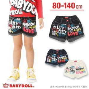 50%OFF SALE ベビードール BABYDOLL 子供服 ラクガキデニムショートパンツ ベビーサイズ キッズ-9701K|babydoll-y