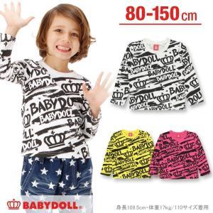 総柄ロンT SALE-ベビー キッズ 子供服 ベビードール BABYDOLL-9721K(150cmあり)