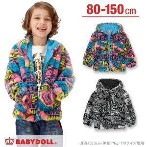 50%OFF SALE ベビードール BABYDOLL 子供服 総柄ボアジップパーカー ベビーサイズ キッズ-9726K _ad|babydoll-y