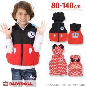 50%OFF SALE ベビードール BABYDOLL 子供服 ディズニー アウター 中綿ベスト ベビーサイズ キッズ DISNEY-9737K|babydoll-y