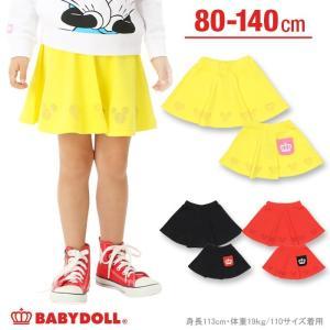 50%OFF SALE ベビードール BABYDOLL 子供服 ディズニー 裾アイコン スカート ベビーサイズ キッズ DISNEY-9768K|babydoll-y