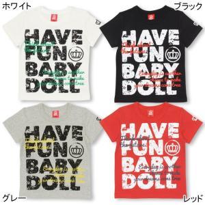 50%OFF SALE ベビードール BABYDOLL 子供服 親子ペア メッセージTシャツ 春 夏 ベビーサイズ キッズ-9793K|babydoll-y