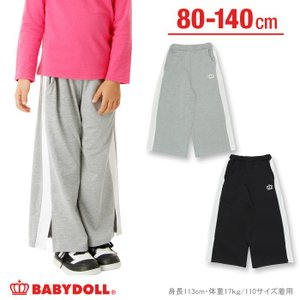 親子ペア ラインワイドパンツ SALE-ベビー キッズ 子供服 ベビードール BABYDOLL-9797K babydoll-y