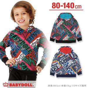 50%OFF SALE ベビードール BABYDOLL 子供服 クレイジー総柄パーカー ベビーサイズ キッズ-9876K|babydoll-y