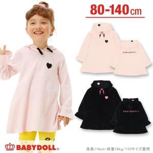 【☆】50%OFF SALE ベビードール BABYDOLL 子供服 ベロアワンピース ベビーサイズ キッズ-9893K babydoll-y