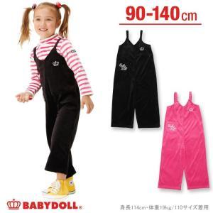 50%OFF SALE ベビードール BABYDOLL 子供服 ベロアサロペット ベビーサイズ キッズ-9987K babydoll-y