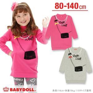 50%OFF SALE ベビードール BABYDOLL 子供服 チェーンバッグ柄 ワンピース ベビーサイズ キッズ-0069K|babydoll-y
