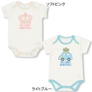 50%OFF SALE ベビードール BABYDOLL 子供服 MY FIRST BABYDOLL 半袖ボディスーツ 肌着 新生児 男の子 女の子 ベビーサイズ-0124B|babydoll-y