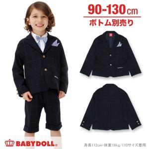 【☆】50%OFF SALE ベビードール BABYDOLL 子供服 フォーマルウェア ジャケット ブレザー ボーイズ 男の子 ベビーサイズ キッズ-0127K|babydoll-y