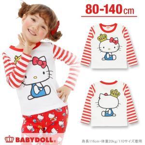 50%OFF SALE ベビードール BABYDOLL 子供服 サンリオ 袖ボーダーロンT ベビーサイズ キッズ HELLO KITTY-0152K|babydoll-y