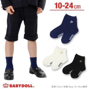 ぽっきりSALE ベビードール BABYDOLL 子供服 3Pクルーソックスセット(靴下3足セット)-雑貨 レッグウェア ベビーサイズ キッズ-0165|babydoll-y