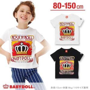50%OFF SALE ベビードール BABYDOLL 子供服 親子ペア ロック Tシャツ 春 夏 男の子 女の子 ベビーサイズ キッズ-0217K|babydoll-y
