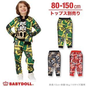 50%OFF SALE ベビードール BABYDOLL 子供服 親子ペア ミックスロングパンツ(トップス別売) ベビーサイズ キッズ-0220K|babydoll-y