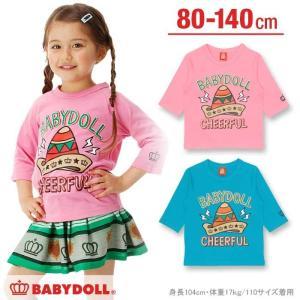 50%OFF SALE ベビードール BABYDOLL 子供服 CHEERFUL7分袖 ロンT ベビーサイズ キッズ-0221K|babydoll-y