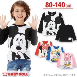 50%OFF SALE ベビードール BABYDOLL 子供服 親子ペア ディズニー キャラクターロンT ベビーサイズ キッズ DISNEY-0226K|babydoll-y