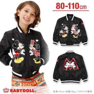 50%OFF SALE ベビードール BABYDOLL 子供服 ディズニー ラブラブジャケット ベビーサイズ キッズ DISNEY-0242K|babydoll-y