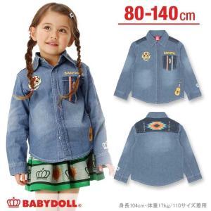 50%OFF SALE ベビードール BABYDOLL 子供服 メキシカンデニムシャツ ベビーサイズ キッズ-0281K|babydoll-y