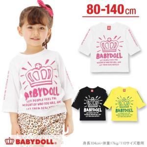 50%OFF SALE ベビードール BABYDOLL 子供服 メッセージ7分袖 ロンT ベビーサイズ キッズ-0285K|babydoll-y