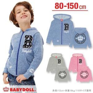 50%OFF SALE ベビードール BABYDOLL 子供服 親子ペア メッセージジップパーカー ベビーサイズ キッズ-0286K|babydoll-y