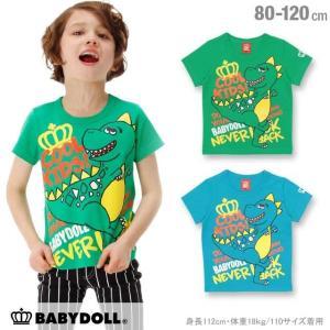 50%OFF SALE ベビードール BABYDOLL 子供服 恐竜プリントTシャツ ベビーサイズ キッズ-0298K|babydoll-y