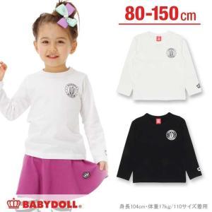 50%OFF SALE ベビードール BABYDOLL 子供服 親子ペア 胸メッセージロンT ベビーサイズ キッズ ジュニア-0303K|babydoll-y
