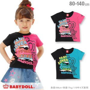 50%OFF SALE ベビードール BABYDOLL 子供服 斜め切替 Tシャツ 春 夏 男の子 女の子 ベビーサイズ キッズ-0304K|babydoll-y