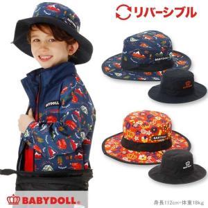 50%OFF SALE ベビードール BABYDOLL 子供服 サファリハット 雑貨 帽子 キッズ 子供用-0347|babydoll-y