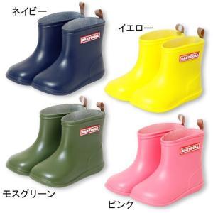 ベビードール BABYDOLL 子供服 レインブーツ 長靴 雨具-雑貨 キッズ-0349|babydoll-y