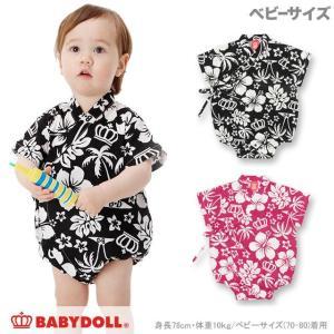 ベビードール BABYDOLL 子供服 ハイビスカス柄ロンパース-ベビー-0397B|babydoll-y