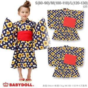 ベビードール BABYDOLL 子供服 女の子 浴衣 甚平-ベビーサイズ キッズ-0398K|babydoll-y