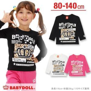 50%OFF SALE ベビードール BABYDOLL 子供服 王冠ヒョウ柄ロンT ベビーサイズ キッズ-0416K|babydoll-y