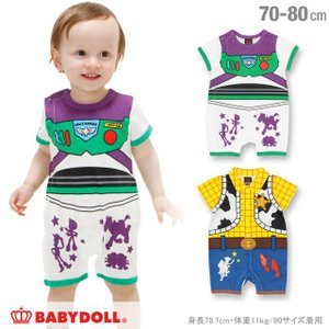 50%OFF SALE ベビードール BABYDOLL 子供服 ディズニー キャラクターなりきり ロンパース 男の子 ベビーサイズ DISNEY-0491B|babydoll-y