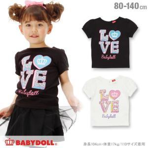 50%OFF SALE ベビードール BABYDOLL 子供服 LOVEハート Tシャツ 春 夏 女の子 キッズ 0518K|babydoll-y