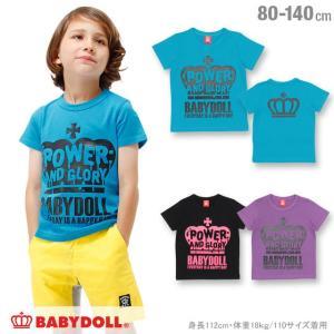 50%OFF SALE ベビードール BABYDOLL 子供服 親子ペア POWER Tシャツ 男の子 女の子 ベビーサイズ キッズ-0519K|babydoll-y