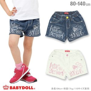 50%OFF SALE ベビードール BABYDOLL 子供服 SWEET GIRL デニム ショートパンツ 女の子 ベビーサイズ キッズ-0530K babydoll-y