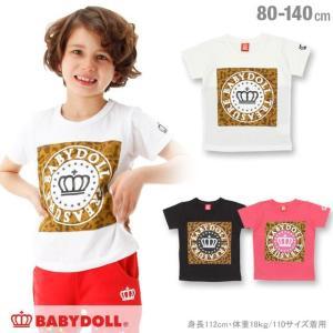 50%OFF SALE ベビードール BABYDOLL 子供服 通販限定 親子ペア TREASURE Tシャツ 男の子 女の子 ベビーサイズ キッズ-0531K|babydoll-y