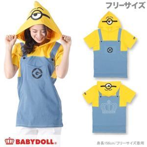 ベビードール BABYDOLL 子供服 親子お揃い ミニオン なりきりフード付きTシャツ 大人 レディース 0535A|babydoll-y