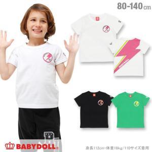 50%OFF SALE ベビードール BABYDOLL 子供服 通販限定 イナズマ Tシャツ 男の子 女の子 ベビーサイズ キッズ-0538K|babydoll-y