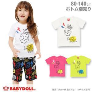 50%OFF SALE ベビードール BABYDOLL 子供服 スカル Tシャツ 男の子 女の子 ベビーサイズ キッズ-0560K|babydoll-y