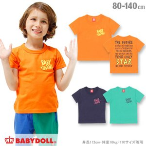 50%OFF SALE ベビードール BABYDOLL 子供服 通販限定 親子ペア バックメッセージ Tシャツ 男の子 女の子 キッズ-0580K|babydoll-y