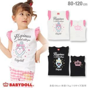 50%OFF SALE ベビードール BABYDOLL 子供服 パフュームTシャツ 春 夏 女の子 ベビーサイズ キッズ-0582K babydoll-y
