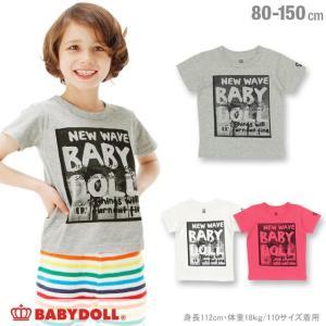 50%OFF SALE ベビードール BABYDOLL 子供服 親子ペア ビーチメッセージ Tシャツ 春 夏 男の子 女の子 キッズ ジュニア 0583K|babydoll-y