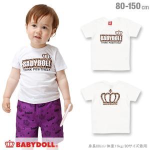 50%OFF SALE ベビードール BABYDOLL 子供服 親子ペア ヒョウ柄 ロゴ Tシャツ ベビーサイズ キッズ 男の子 女の子 0587K|babydoll-y