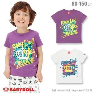 50%OFF SALE ベビードール BABYDOLL 子供服 親子ペア ペイント Tシャツ 春 夏 男の子 女の子 ベビーサイズ キッズ-0593K|babydoll-y