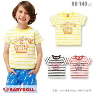 50%OFF SALE ベビードール BABYDOLL 子供服 親子ペア ペイントボーダー Tシャツ 春 夏 男の子 女の子 ベビーサイズ キッズ-0595K|babydoll-y
