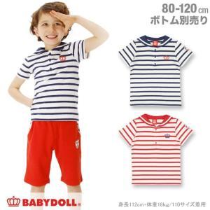 50%OFF SALE ベビードール BABYDOLL 子供服 セーラーTシャツ(ボトム別売) 男の子 女の子 ベビーサイズ キッズ-0606K|babydoll-y