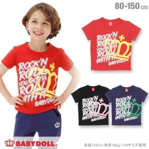 50%OFF SALE ベビードール BABYDOLL 子供服 ロックンロール Tシャツ 春 夏 男の子 女の子 ベビーサイズ キッズ-0625K|babydoll-y