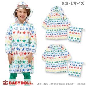 ベビードール BABYDOLL 子供服 レインコート-雑貨 キッズ-0685|babydoll-y