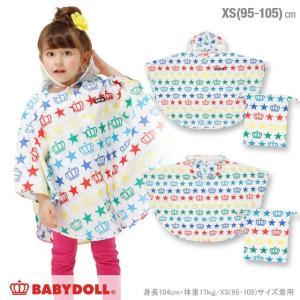 ベビードール BABYDOLL 子供服 レインポンチョ-雑貨 キッズ-0686|babydoll-y