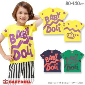50%OFF SALE ベビードール BABYDOLL 子供服 通販限定 ランダム ロゴ Tシャツ 男の子 女の子 ベビーサイズ キッズ-0717K|babydoll-y